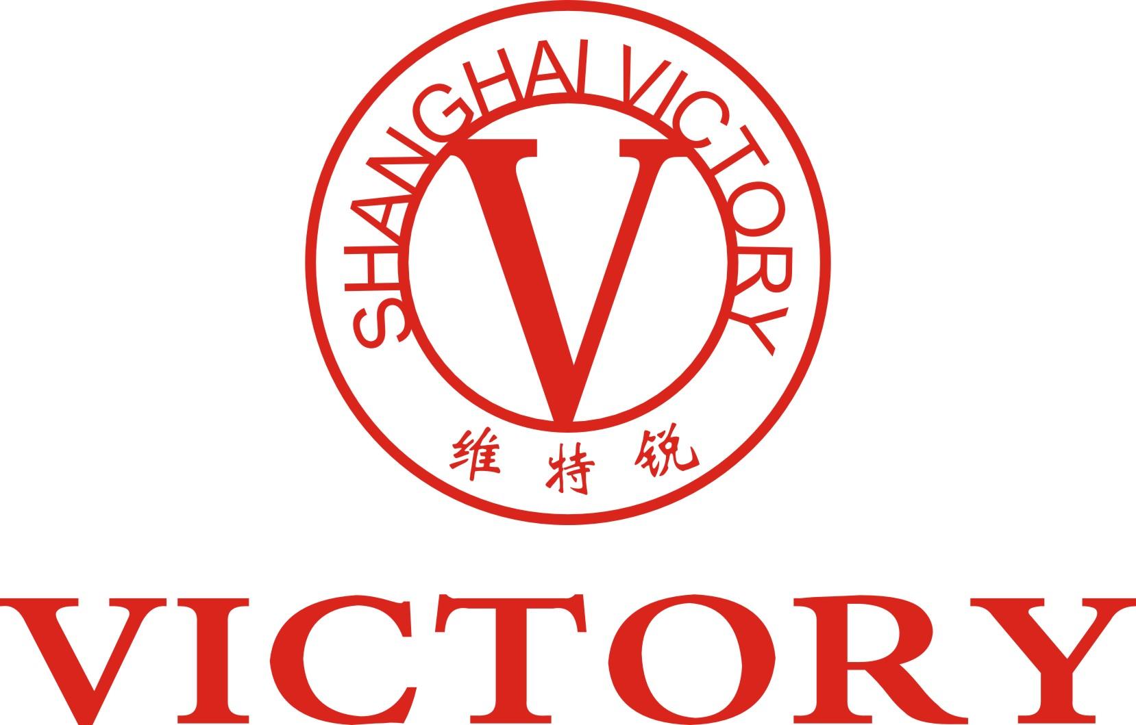 上海维特锐实业发展有限亚搏体育app网站