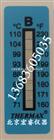 10級ATHERMAX溫度貼片
