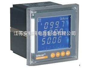 電力監控軟件在上海核工院智能配電系統中的應用