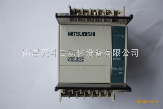 fx1s-10mt-001-三菱plc fx1s-10mt-001