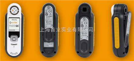 RM200QC 便携式成像分光色差仪