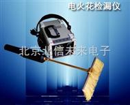 JC04-6A电火花检漏仪 金属防腐涂层质量仪 化工电火花检漏仪