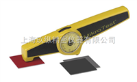 MikroTest S20涂层测厚仪