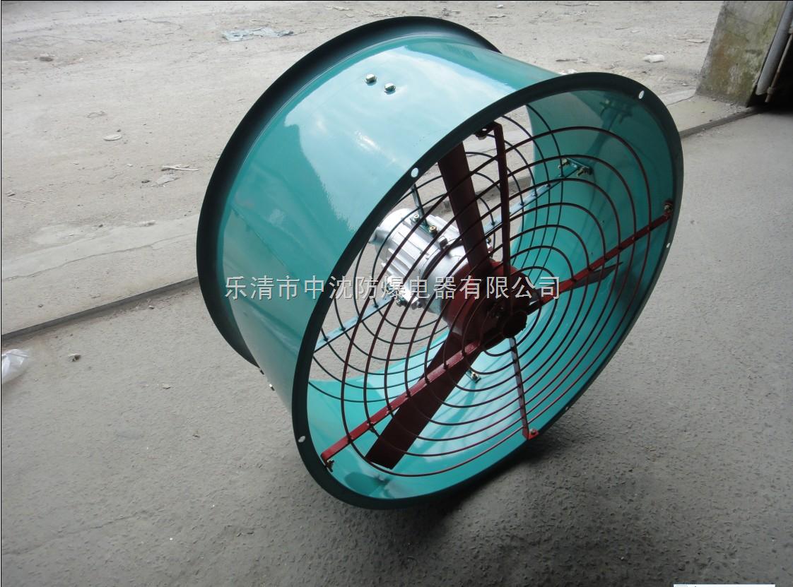 哪里生产BT35-11防爆轴流风机,哪里CBF防爆轴流风机便宜