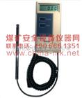 数字热球式风速仪EOM-210