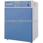 GHP-9050隔水式培养箱报价