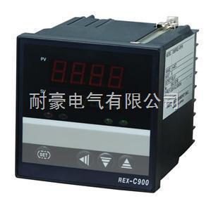 rex-c900温控器*rex-c900