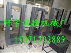 3044永利_永利集团官网游戏平台塑料拉力试验机厂家