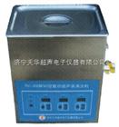 台式数控超声波清洗机