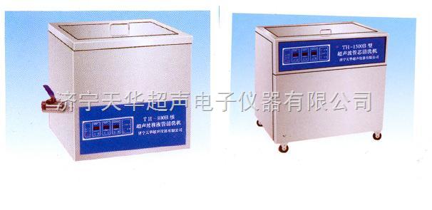 双频数控超声波清洗器