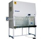 BSC-1100IIB2-X四川生物安全柜
