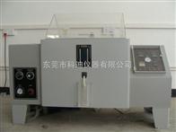 KD-90B水电分离盐雾腐蚀试验箱