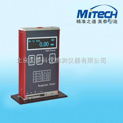 MDT310高精度便携式粗糙度仪MDT310
