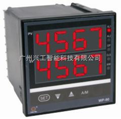 WP-D935-022-1212-NT手操器