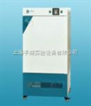 上海精宏 SHP-450生化培养箱