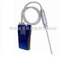 供應泵吸式氫氣檢測儀MIC-800-H2  價格/參數