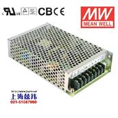 ADS-5524ADS-5524 照明电源台湾