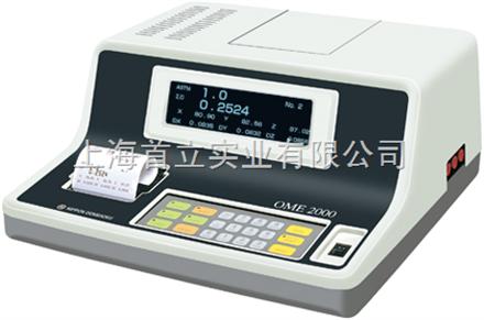 OME-2000型 石油产品测量的色差计