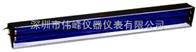XX-40N大面積照射管式紫外線燈,美國Spectronics