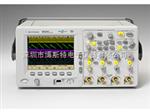 DSO6054A供应美国安捷伦Agilent DSO6054A数字示波器