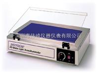 UV透射儀,(紫外透射儀),紫外線觀察儀