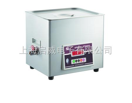 SB系列超声波清洗器