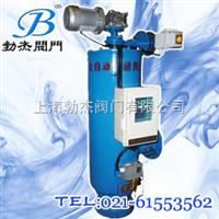 SLZ全自動刷式過濾器