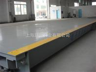 黃浦區100噸電子地磅(鋼板10個厚)10噸電子地磅價格