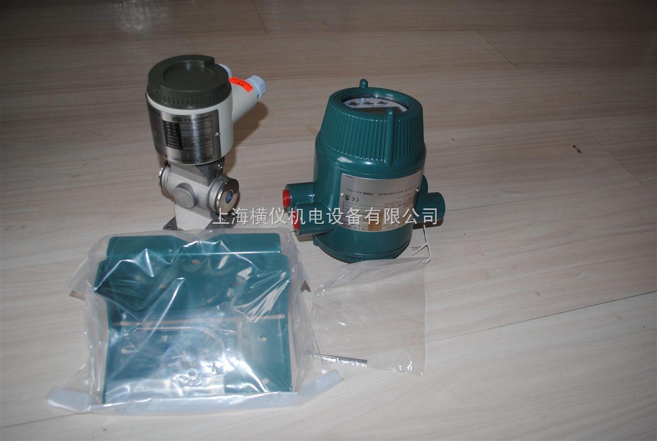 ae-ae105dg横河电磁流量计-上海横仪机电设备有限