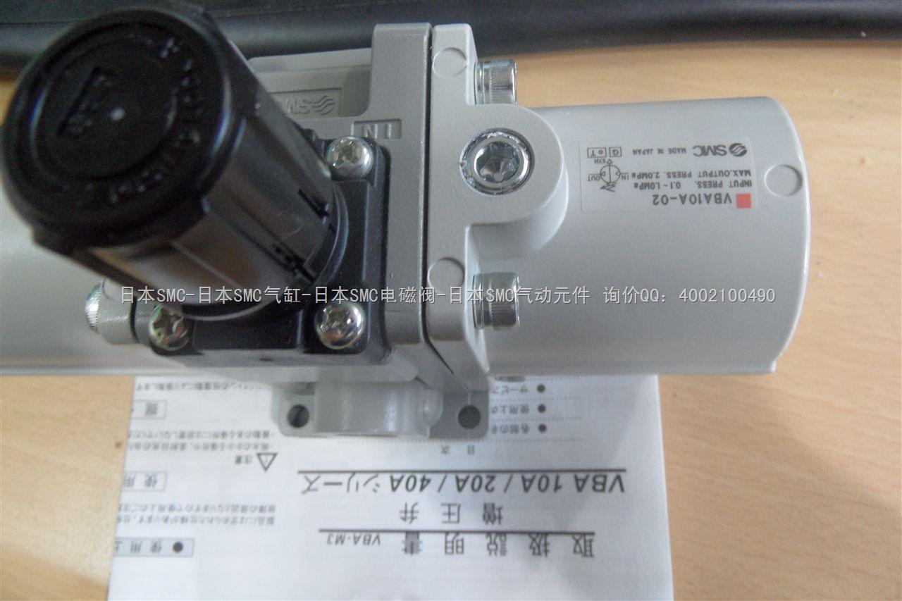 现货日本smc增压阀 vba11a-02图片