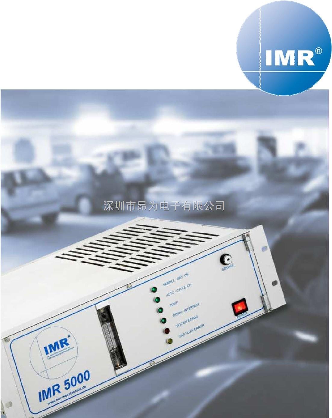 IMR 5000-连续排放监测系统(CEM) IMR 5000