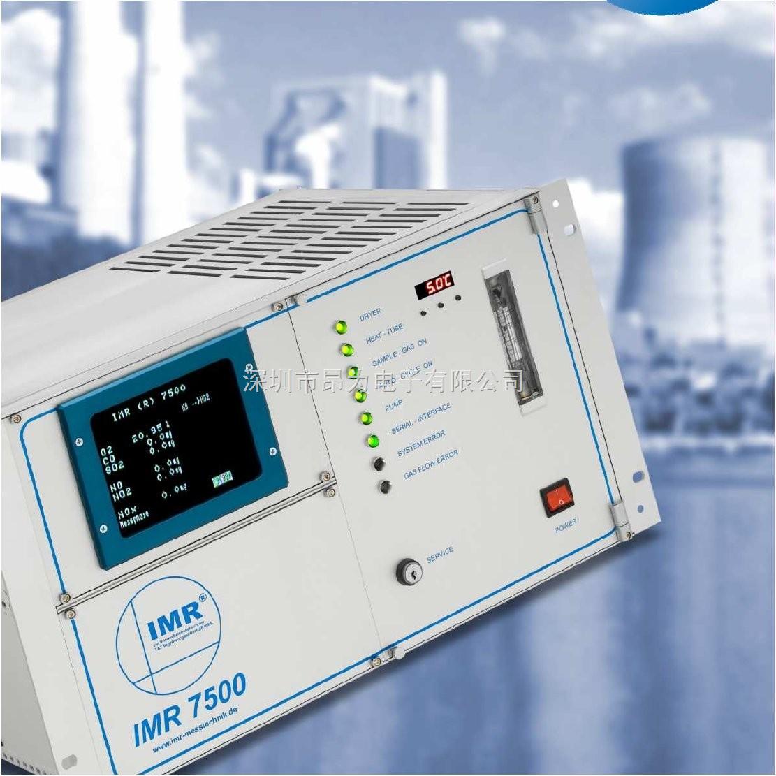 IMR 7500-连续排放监测系统(CEM) IMR 7500