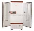 LT-ACC800立德泰勀人工气候箱