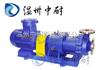 CQB-G型CQB-G型不锈钢高温磁力泵