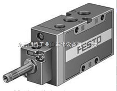 德国费斯托FESTO原装电磁阀到货销售