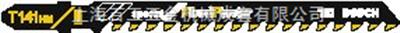 博世T141HM曲线锯条