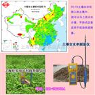 FD-T2佳实Style:土壤水分测量仪,土壤含水率仪