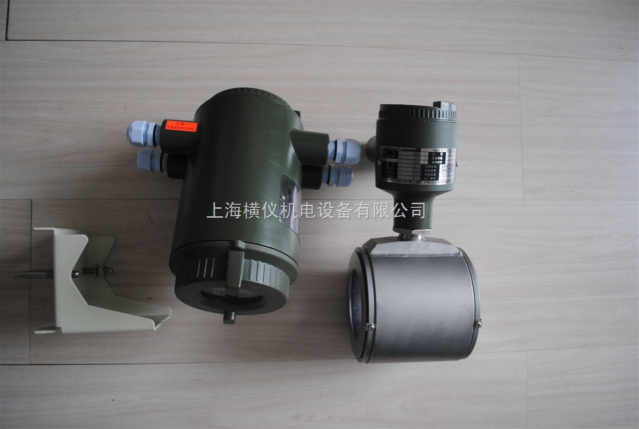 上海se电磁流量计-上海se电磁流量计-上海横仪机电