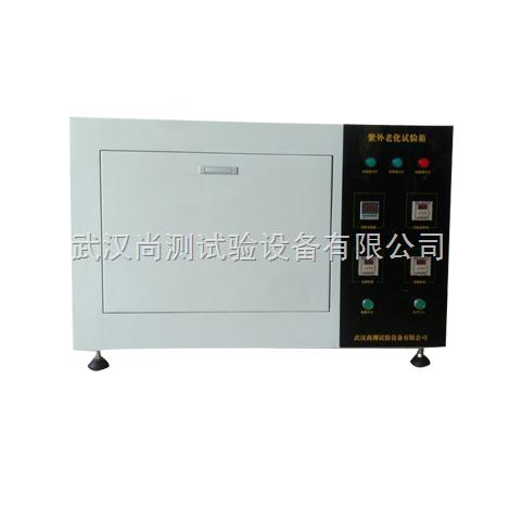 武汉台式紫外老化试验箱