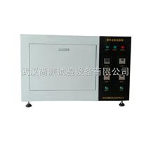 SCL-Q武汉台式紫外老化试验箱