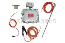 防溢流防静电控制器(顶底装一体式)
