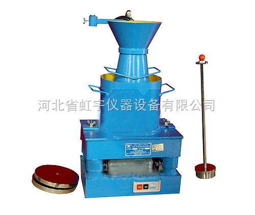 推荐HVC-1型混凝土数显维勃稠度仪 维勃稠度仪