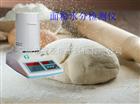 沈阳面粉测水仪,面粉水分检测仪,粮食水分检测仪