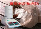 盘锦面粉测水仪,面粉水分检测仪,粮食水分检测仪