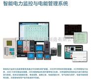 配电监控系统在内江天科化工中的应用