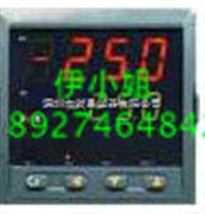 虹润温控仪nhr-5200c-27/27-x/x