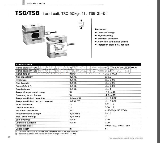 tsb-2 tsb-2现货原装_测量/计量仪器_传感器_称重_库
