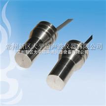 CUT-1m量程普通型换能器(钛合金壳体)