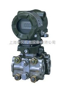 EJA310A日本横河压力变送器/EJA310A日本横河压力变送器