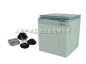 GL-20G-II高速冷冻离心机